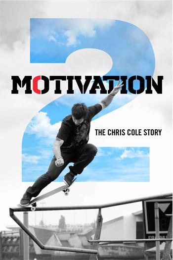 motivation_poster2